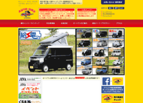 autoone.co.jp