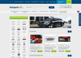 autoparts-all.ru