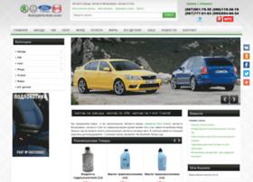 autoparts-kiev.com