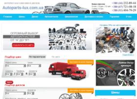 autoparts-lux.com.ua
