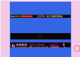 autopartsdeals.net