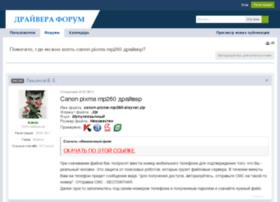 autoprin.ru
