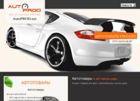 autoprod.net