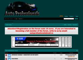 autoprofessionals.org