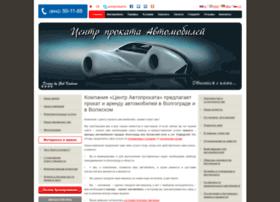 autoprokat34.ru