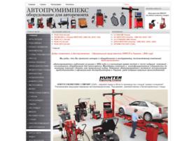 autopromimpex.com