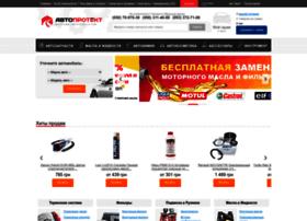 autoprotect.com.ua