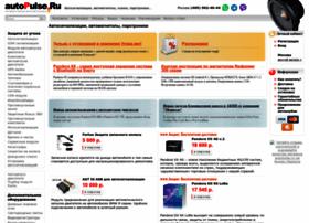 autopulse.ru