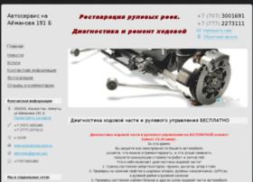 autoremont.nethouse.ru
