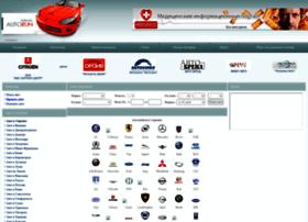 autorun.com.ua