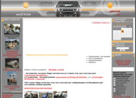 autosam.expert-club.com