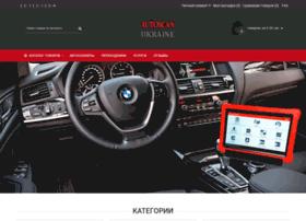 autoscan.com.ua