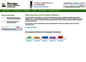 autoschool.yenisite.ru