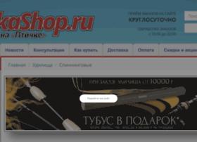 autoserp.ru