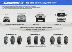 autoshina27.ru