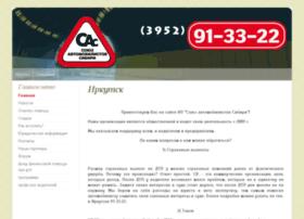 autosibiria.ru