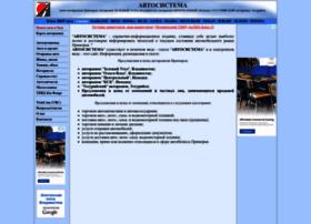 autosistema.ru