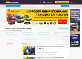 autosklad.in.ua