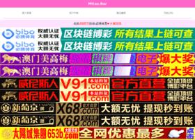 autosmogs.com