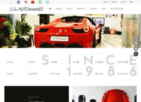 autosound21.co.kr