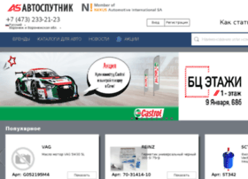 autosputnik.ru