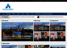 autospynews.net