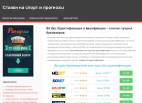 autostil77.ru