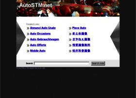 autostm.net