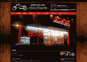 autosupply.jp