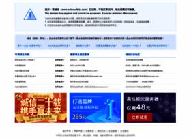 autosurfptp.com