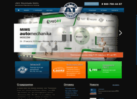 autotechgroup.ru