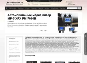 autotechnix.ru