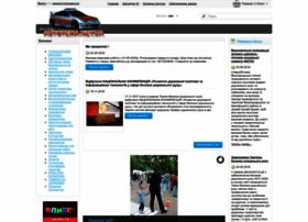 autotema.net.ua