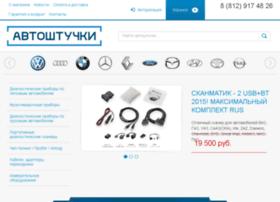 autotoolz.ru