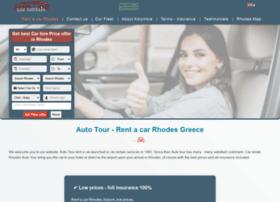 autotourcars.gr