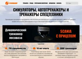 autotrenajer.ru