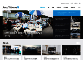 autotribune.co.kr