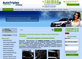 autotriplex.ru