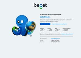 autotrw.ru