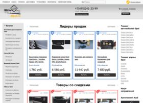 autotuning-opel.ru