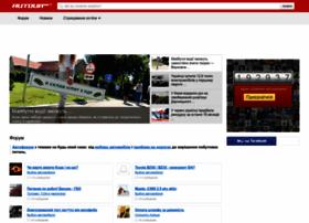 autoua.net