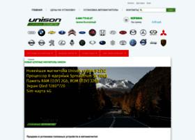 autounison.ru