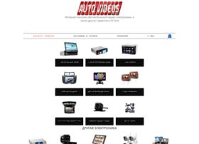 autovideos.ru