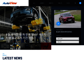 autoview.co.kr