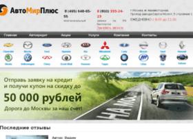 autovilon.com