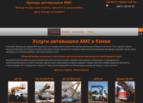 autovishki.com.ua
