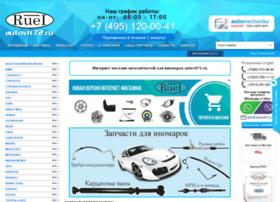 autovit72.ru