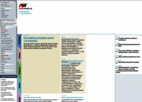 autoweek.ru