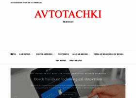 autowinch.ru