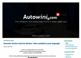 autowini.blogspot.kr